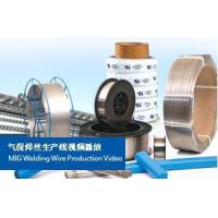 Cheap High Carbon Steel Wire Machinery for sale