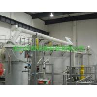 Buy cheap Installation of Chemical equipment from wholesalers