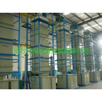 Buy cheap Installation of Environmental Prote from wholesalers