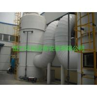 Buy cheap Installation of Waste gas treatment from wholesalers