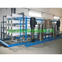 Buy cheap Installation of sewage equipment from wholesalers
