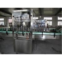 Cheap Automatic powder bottling line with induction seal for sale