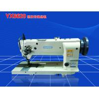 Sewing container bag machine YX6620 Double Needle Sewing Machine