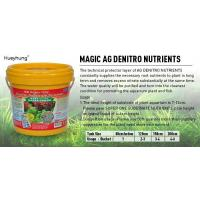 China SUPER ONE DENITRO SUBSTRATE NUTRIENTS on sale