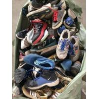 Used Shoes Wholesale Used Clothing old shoes Women men Child All kinds of shoes1