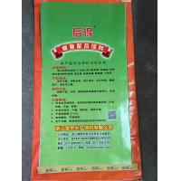 Buy cheap Houde mixed feed for sea eel (back) from wholesalers