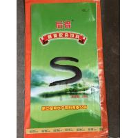 Buy cheap Houde mixed feed for sea eel (front) from wholesalers