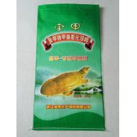 Buy cheap Jinjia expanding feed for turtle from wholesalers