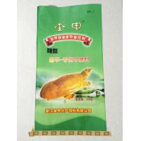 Buy cheap Jinjia soft shell turtle (front) from wholesalers