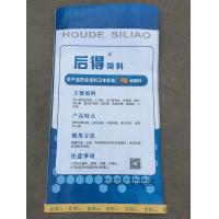 Buy cheap Houde mixed feed for turtle (back) from wholesalers