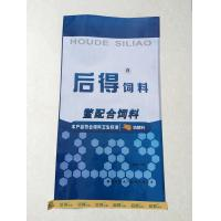 Buy cheap Houde mixed feed for turtle (front) from wholesalers