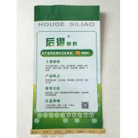 Buy cheap Houde mixed feed for soft shell turtle (back) from wholesalers