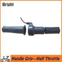 ROLLERSHUTTER Product: Half Throttle