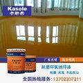 China Laser self-leveling epoxy resin self-leveling floor paint on sale