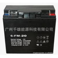 Buy cheap Solar Energy Wind Energy Storage Battery from wholesalers