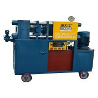 Buy cheap Upset Forging Machine from wholesalers