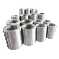 Buy cheap Upset Forging Rebar Coupler from wholesalers
