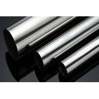 Buy cheap Stainless Steel/Plate 201 Stainless Steel Decorative Tube from wholesalers