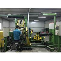 Buy cheap Two stages of LTR tire building machine from wholesalers