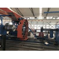 Buy cheap Radial agricultural tire building machine (upgrade structure) from wholesalers