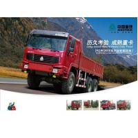 Buy cheap HOWO 6X6 CARGO TRUCK from wholesalers