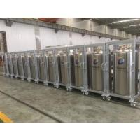Buy cheap 450L Dewar Cylinder from wholesalers