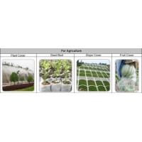 Cheap Agriculture Non Woven Fabric for sale