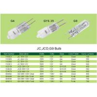 Buy cheap Halogen Lamps from wholesalers