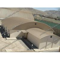 Buy cheap k span construction from wholesalers