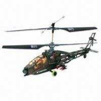 Cheap Helicopter for sale