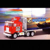 Cheap 1/26 Five Channels RC Toy Truck for sale