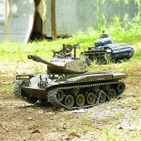 Cheap 1:16 RC Toy Tanks for sale