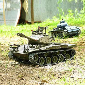 Quality 1:16 RC Toy Tanks wholesale